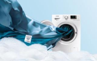 Как стирать вещи из шелка: натурального, искусственного и синтетического