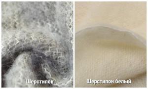 Что такое шерстипон, свойства, описание и применение