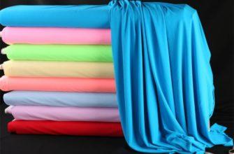 Материал бифлекс в нескольких цветах