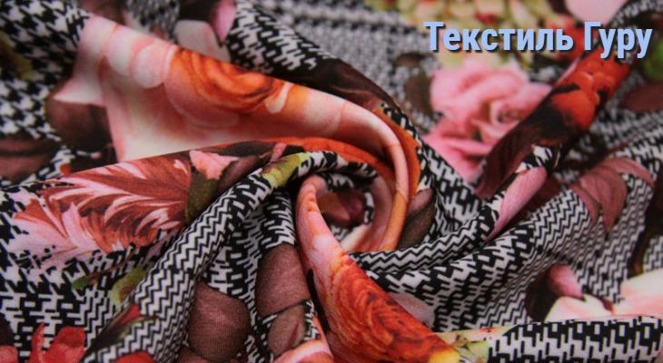 Ткань барби принт клетка с цветами