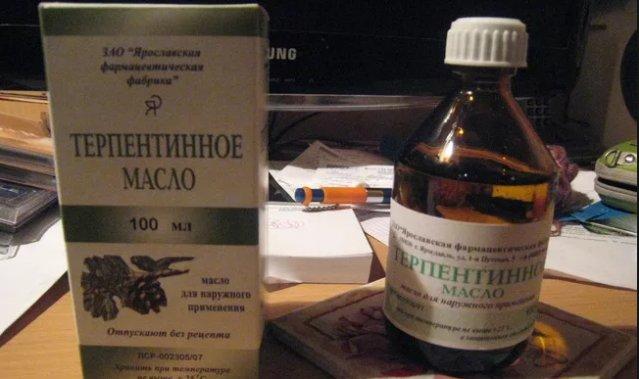 Терпентинное масло