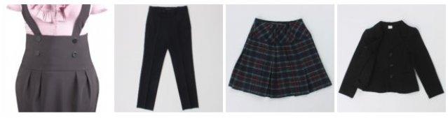 Юбка, пиджак, брюки