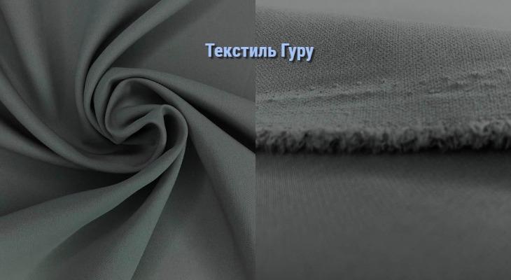 Ткань барби вид с кромки