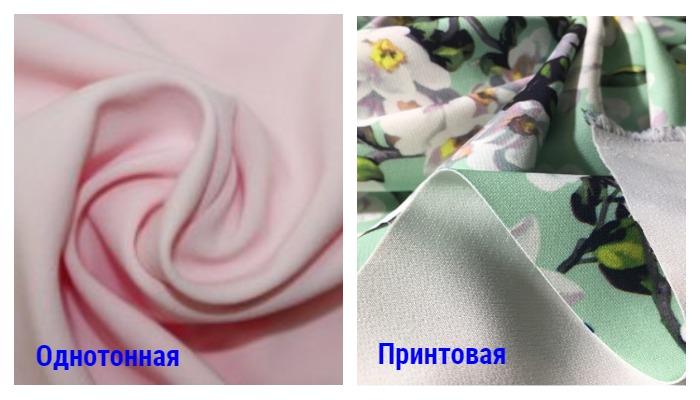 Ткань барби, однотонная и принтовая