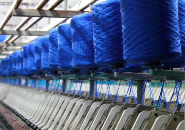 Фабрика трикотажных материалов