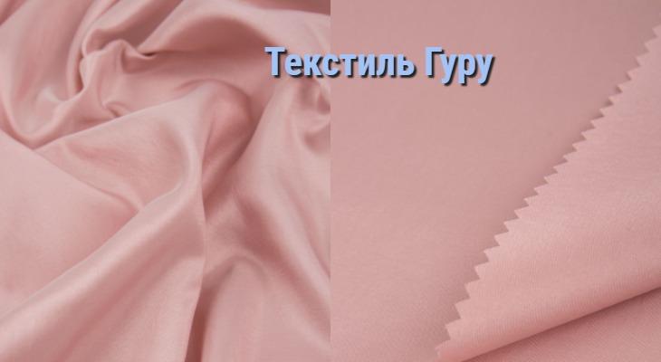 Ткань тафта розового цвета