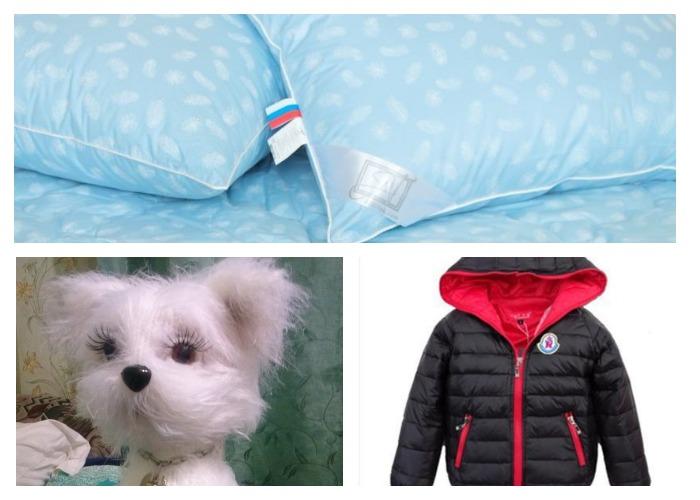 Подушки, игрушка, куртка