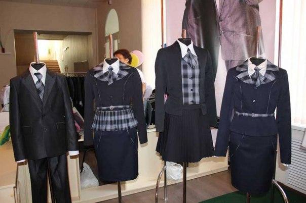 Школьные костюмы