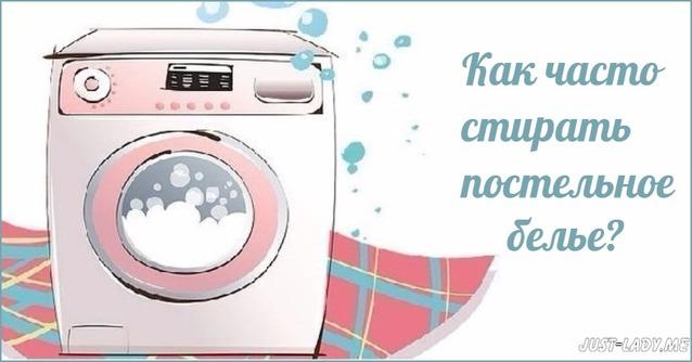Надпись на фото и стиральная машинка