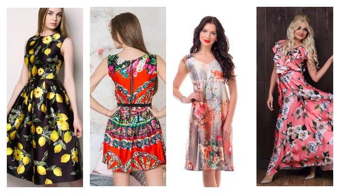 Девушки в атласных платьях