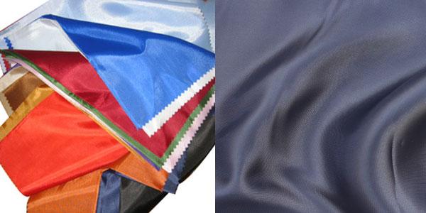 Образцы ткани таффета