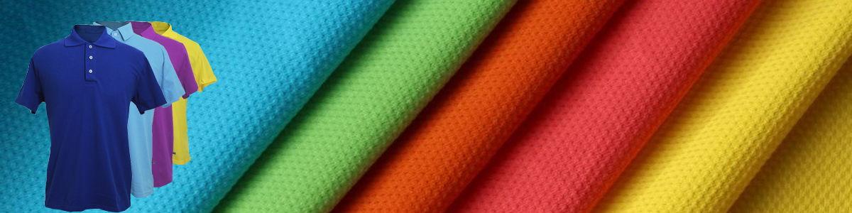 Образцы ткани в рубчик