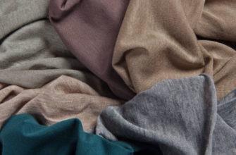 Ткань модал