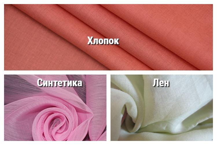 Виды ткани батист по составу