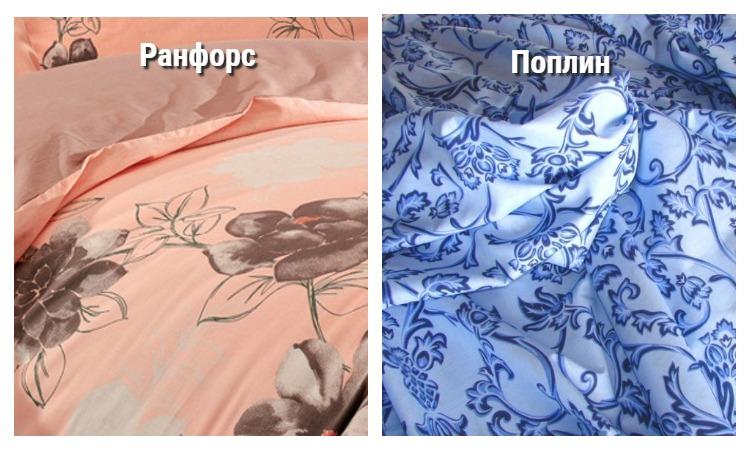 Ткань поплин и ранфорс