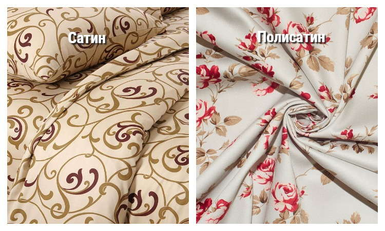 Ткань сатин и полисатин