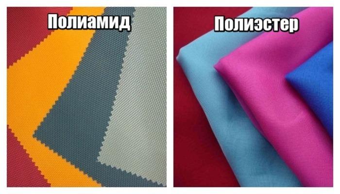 Отличия полиэстера от полиамида на фото