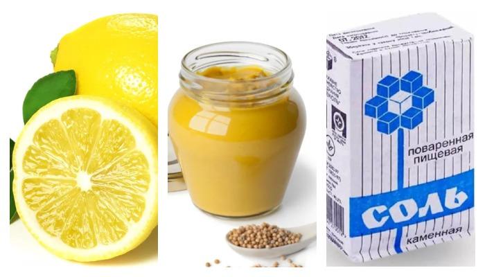 Лимон, горчица и соль
