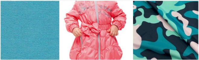 Куртка из ткани