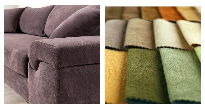 Образцы ткани для дивана