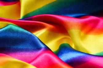 Разноцветная голограмма на ткани