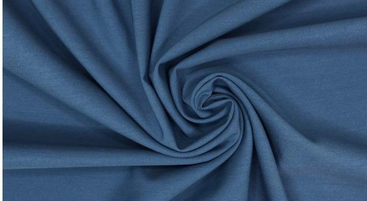 Ткань гальяно темно-голубого цвета