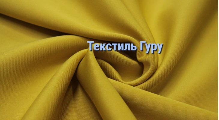 Ткань далгыч, цвет охра