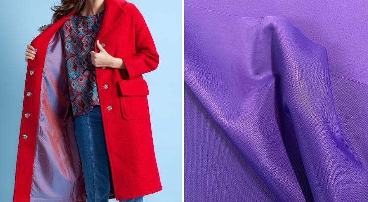 Подкладка из ткани каризма в пальто