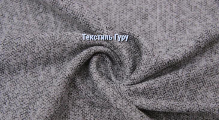 Ткань Сандра серого цвета