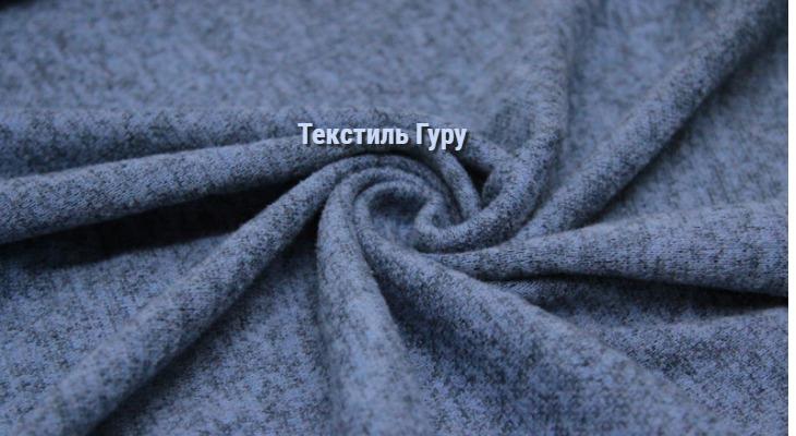 Ткань Сандра голубого цвета