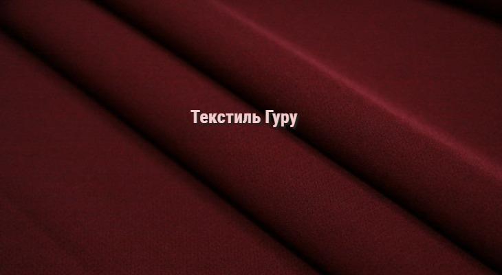 Ткань ламборджини, цвет бордо