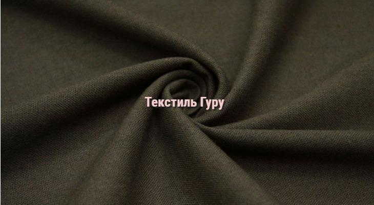 Конопляная ткань — цвет хаки