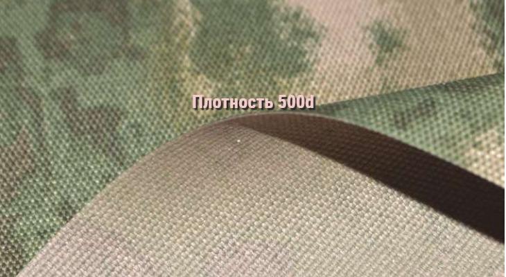 Ткань кордкра 500d