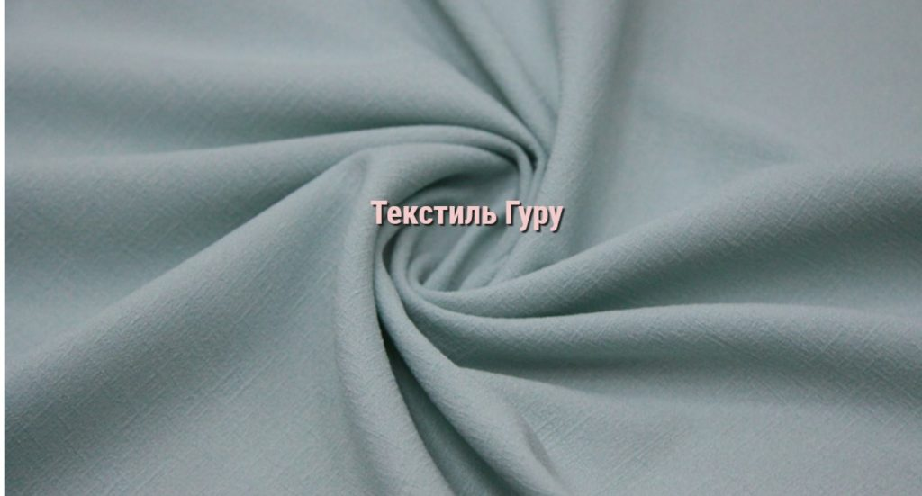 Ткань кретон однотонная