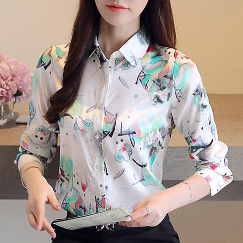 Рубашка из ткани прадо принт