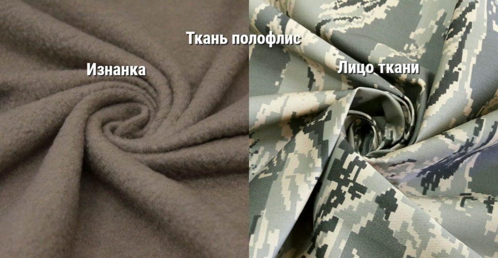 Ткань полофлис фото вблизи