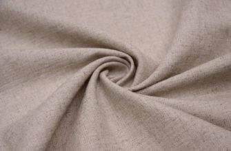 Ткань песок беж