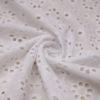 Белое шитье