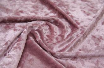 Розовая муаровая ткань
