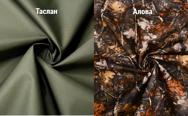 Ткань таслан и алова